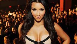 Now You Can Control Kim Kardashian