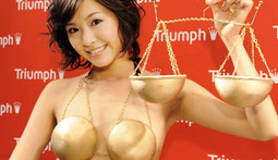 The Top 10 Strangest Bras in the World
