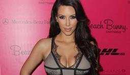 Kim Kardashian Previews Insanely Hot Calendar Pic