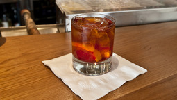 Friday Cocktail Recipe: The Bourbon Old Fashioned
