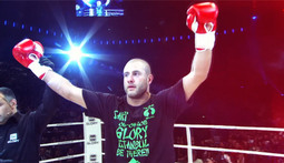 Glory 101: A Primer for the Debut of Elite Kickboxing on Spike